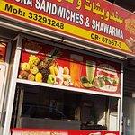 صورة فوتوغرافية لـ Yosra Sandwiches & Shawarma