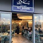 صورة فوتوغرافية لـ Beit Shoukri