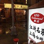 Great juicy dumplings in New York's Chinatown.
