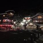 Foto de Hotel Village