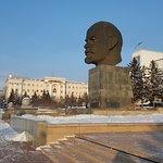 Lenin's Head in city Center of Ulan Ude