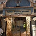 Photo de Musmeah Yeshua Synagogue