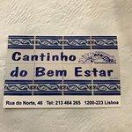 Foto de Cantinho Do Bem Estar