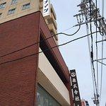 Photo de Hotel Mates Asahikawa