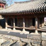Chaemijeong