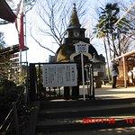 Ueno Great Buddha Photo