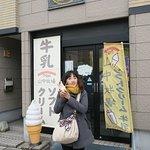 ภาพถ่ายของ Yamanaka Dairy Farm Otaru