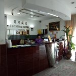 Photo of Lai Ming Hotel Cosmoland