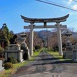 Oda Shrine