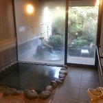Photo of Hotel Sun Valley Izu-nagaoka Waraku