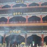 Foto di Panyu Lotus Hill Resort