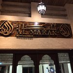 Photo of Al Makan