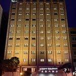 Photo of Taipei Gala Hotel