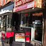 Photo of Istanbul Kebab House