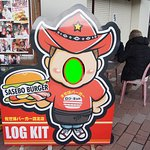 Photo of Sasebo Burger Log Kit