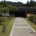 Nagisomachi Museum (Tsumagojuku Honjin) Photo