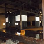 Photo of Nagisomachi Museum (Tsumagojuku Honjin)