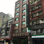 Photo of Dong Wu Hotel