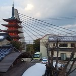 Photo of Gyokei
