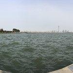 Photo de Jinji Lake