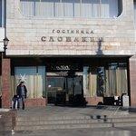 Photo of Slovakia Hotel