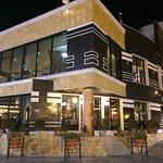 Abu Shahab City