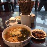 上海德興麵館(廣東路總店)照片