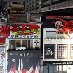 Ibis Styles Osaka Foto
