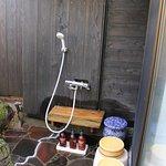 shower(outdoor)