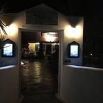 Foto de Anemomilos Restaurant