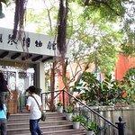 Photo de Xiamen Piano Museum