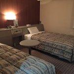 Photo de Hotel Hikari Hills