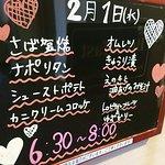Foto de Hotel Route Inn Iwakiizumi Ekimae