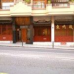 Exterior y entrada