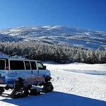 Photo de Great Glen Trails Outdoor Center