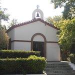 chapelle dans l'hôtel