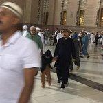 Foto de Ramada Dar Al Fayzeen Makkah
