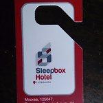Foto de Sleepbox Hotel Tverskaya