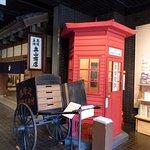 Photo de Shitamachi Museum
