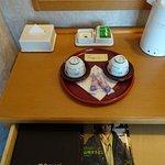 Photo of Hotel Kamakura Mori