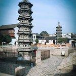 Photo de Nanxiang Ancient Town