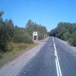 Bild från 2701256
