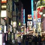 The Shinjuku neighborhood