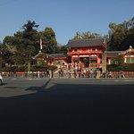 yasaka shrine is just a walking distance from hostel