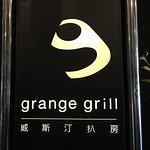 Foto di Grange Grill Westin Hotel