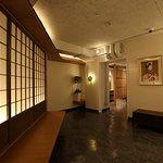Foto de Drop Inn Osaka