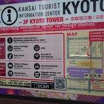 Photo de Hotel Keihan Kyoto Grande
