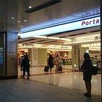 Zdjęcie Hotel Keihan Kyoto Grande