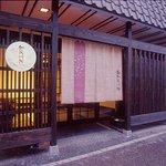 Kamogawa-kan Inn