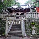 Yukawa Koyasu Shrine